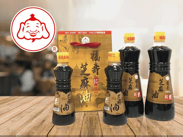 福壽芝麻油─濃郁、精醇